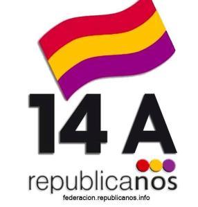 14A RPS